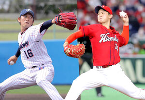 ヤクルト・原樹理(左)と、広島・高橋昂也