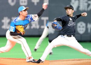 日本ハム・加藤貴之(左)と、ロッテ・小島和哉