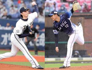 オリックス・山崎福也(左)と、西武・渡辺勇太朗