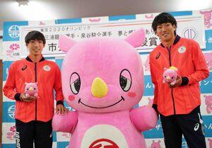印西市のマスコットキャラクター「いんザイ君」と笑顔をみせる三浦龍司(左)、泉谷駿介(右)