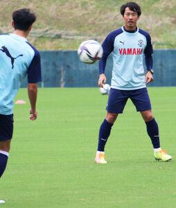 25日の琉球戦で3試合ぶり復帰へ軽快な動きを見せた磐田MF山田大記