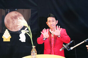 バースデー記念配信イベントを開催し、手で「45」と示す福田こうへい