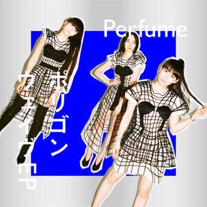 Perfume「ポリゴンウェイヴEP」のジャケット写真