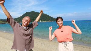 屋久島を訪れたあばれる君と稲村亜美(テレビ大阪提供)