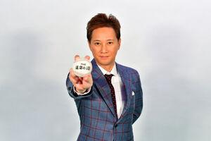 TBSのドラフト特番に10年連続での出演が決まった中居正広(c)TBS