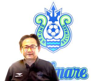 湘南ベルマーレの眞壁潔代表取締役会長