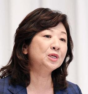 野田聖子幹事長代行