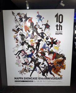MAPPA設立10周年を記念した企画展「MAPPA SHOWCASE 10th ANNIVERSARY」会場