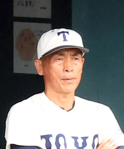 東洋大姫路・藤田明彦監督