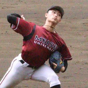 明星大・権田琉生投手