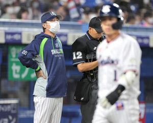 8回2死一、二塁、山田哲人(手前)が見逃し三振に倒れた後、選手交代を告げる高津臣吾監督