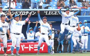 9回に2点を追加し、ベンチで歓喜する東大ナイン(カメラ・宮崎 亮太)