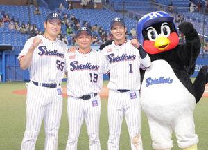 中日に大勝し笑顔を見せる(左から)村上宗隆、山田哲人、石川雅規