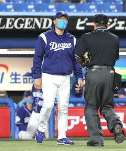 4回1死一、二塁、先発・小笠原慎之介の降板を告げる与田剛監督
