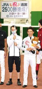 史上5人目の通算2500勝を達成した福永(右)。リーディングトップのルメールに祝福された