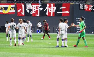 勝利に沸く広島イレブンの横をうつむきながら歩く札幌MF金子(中央)