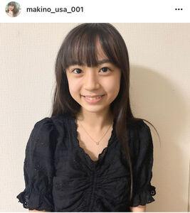 牧野羽咲のインスタグラム(@makino_usa_001)より