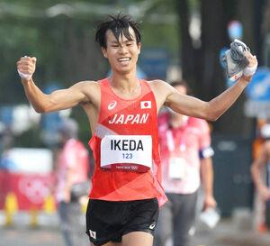 男子20キロ競歩で銀メダル獲得の池田向希