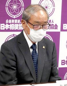 横綱審議委員会の矢野委員長