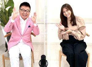 ラジオで対談した生島ヒロシと笹川友里さん