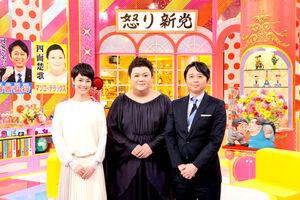 「怒り新党」生放送に出演する(左から)夏目三久、有吉弘行、マツコ・デラックス