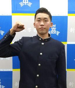 巨人にドラフト7位で指名された広島新庄の花田侑樹