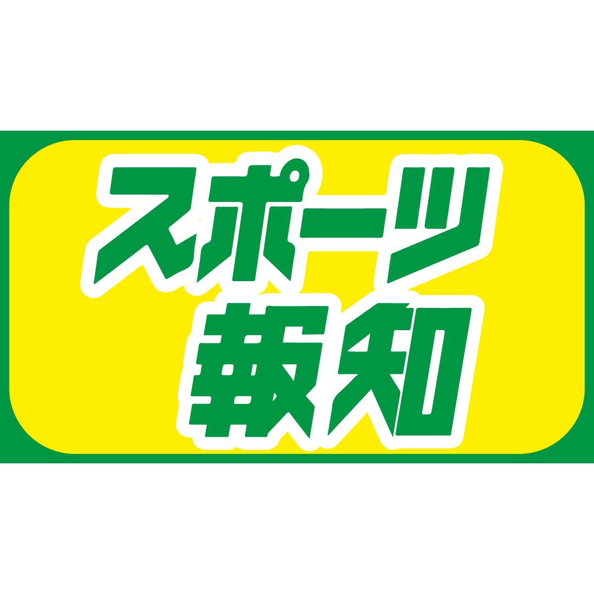 6日・船橋競馬場で「東京湾C」